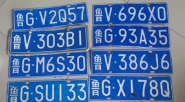 寿光公布台风期间遗失号牌信息 还有这些号牌无人认领