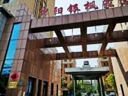 """连续3个月平安指数""""较差"""" 潍坊高新区这四个地方被挂牌整治"""