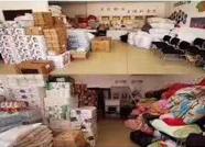 邹平市大部分灾区群众已得到妥善安置 物资捐赠截止到15日下午6时
