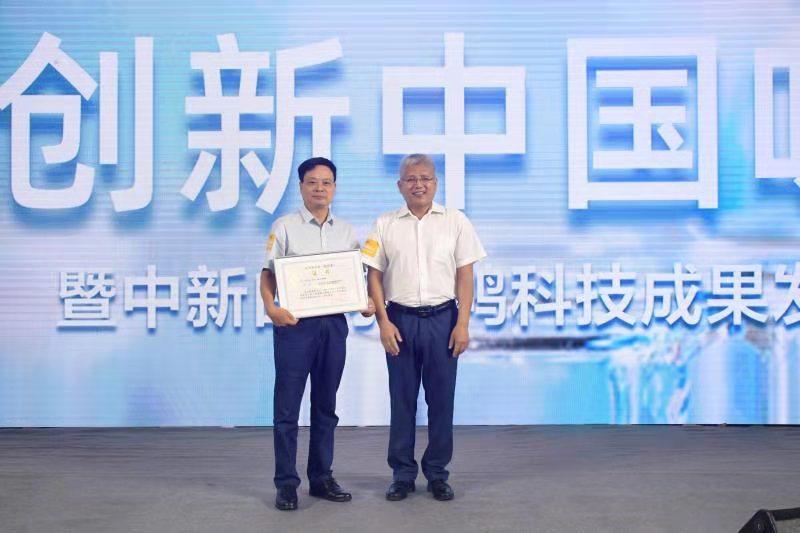 中国鸭,科技芯!新希望六和发布肉鸭新品系中新白羽肉鸭