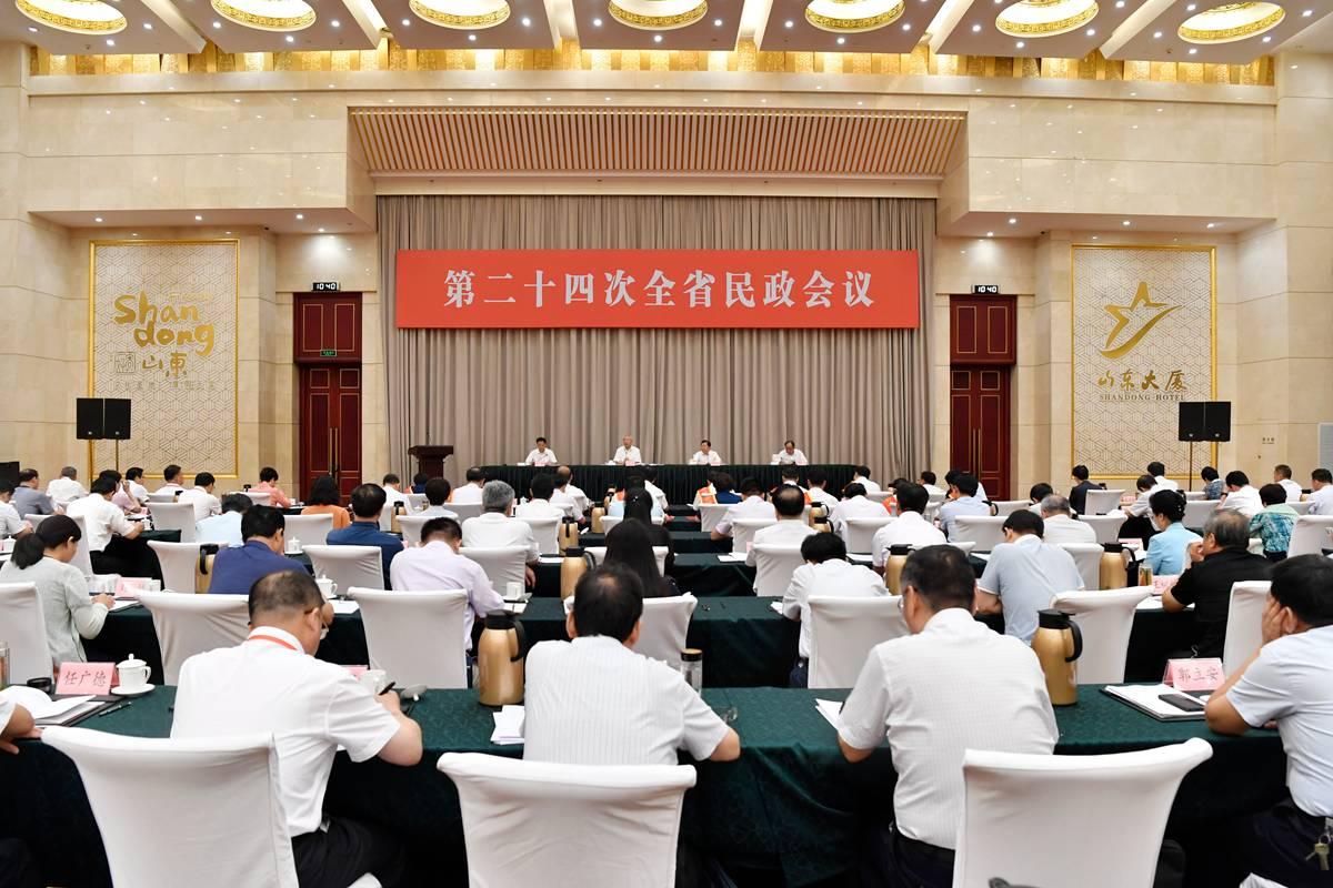"""山东持续深化民政""""放管服""""改革 创新民政工作方式"""