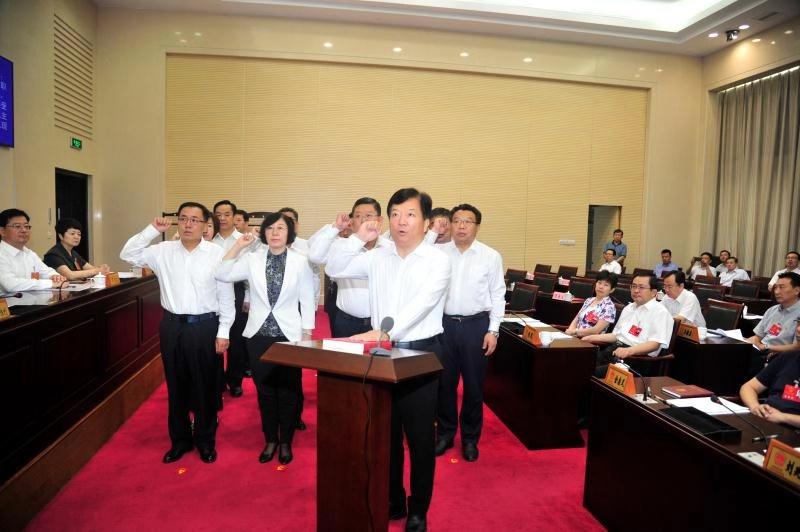 济南市十七届人大常委会召开第五次会议 任命郑德雁为副市长