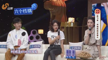 """赵今麦妈妈被爆现实中很""""潮"""" 像个""""假小孩"""""""