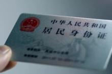 滨州市电子社保卡试点药店增加到179家 附详细名单