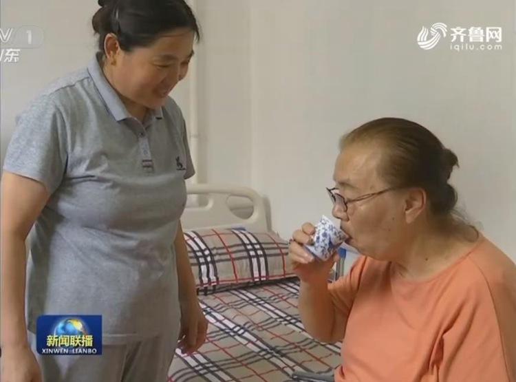 央视新闻联播关注山东供给侧结构性改革促养老事业发展