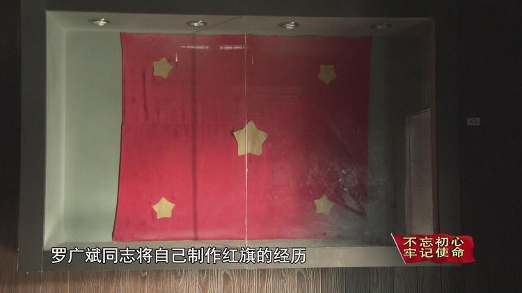 """国旗故事①:泪目!在白公馆监狱,他绣出的""""五星红旗""""是这样……"""