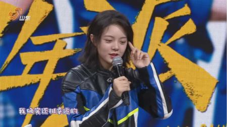 """赵今麦称两次当张嘉译""""女儿"""" 感觉很幸运"""