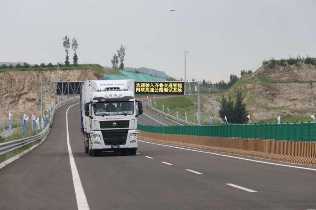 国内首个智能网联高速! 滨莱高速改扩建工程主线通车