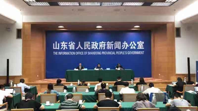 权威发布丨第25届鲁台经贸洽谈会9月1日在潍坊举办