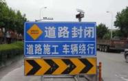 """@潍坊人 青年路将进行""""汽改水""""施工 工期60天"""