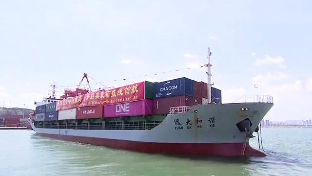 山东港口融合再进一步 威海至青岛中创集装箱内支线首航