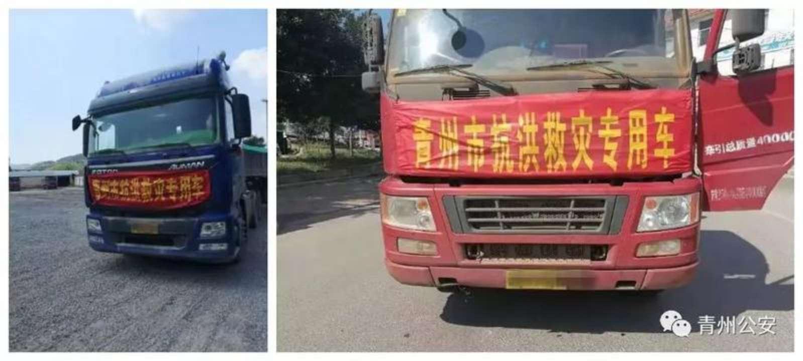 超载还冒充救灾车辆 青州警方查获五辆运输石料车