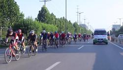 40秒|270公里最快7小时!2019大运河赛骑行大运环聊城站开赛