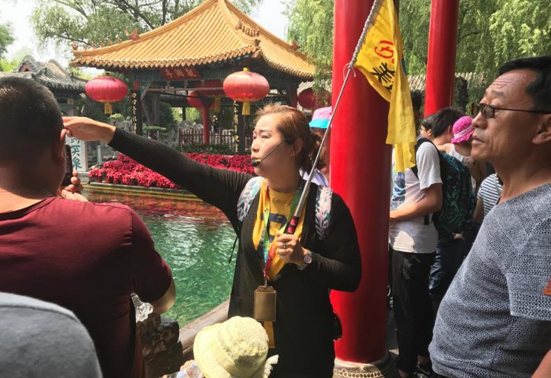 2019全国导游资格考试通知来了!8月20日起报名,时间一个月