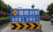@寿光人 李大路杨庄小桥段将封闭施工 请绕行