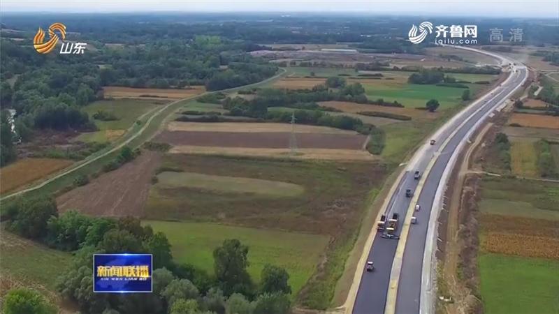 中企在欧洲修建的首条高速公路开通 塞尔维亚总统成首批乘客