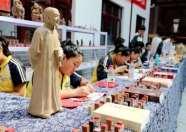 一场金石文化盛宴九月绽放潍坊 好看的好玩的都在这