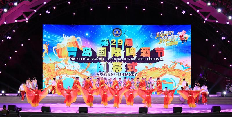 闭幕不落幕!青岛国际啤酒节西海岸会场接待游客超720万人