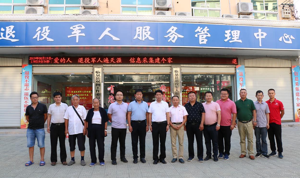 张景宪一行抵达安徽实地走访,两个杨学义究竟是不是同一人?
