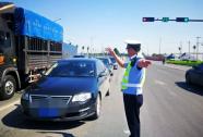 侯镇禁行路段最多 寿光8月19日有这些交通管制路段需绕行
