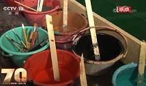 共和国发展成就巡礼•山东篇丨探访曲阜三孔彩绘修复:不用一滴化工原料