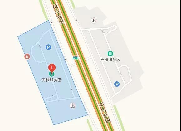 8月20日起G18荣乌高速无棣服务区封闭施工 请注意绕行