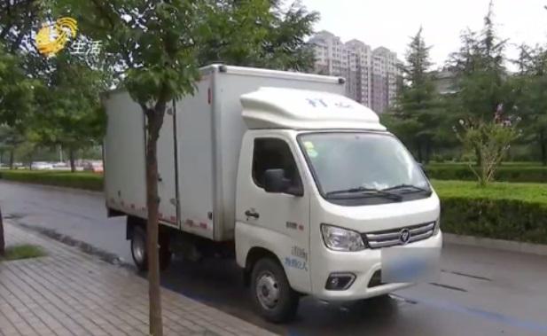 """福田货车刚买2个月维修了5次 潍坊车主:开车像""""坐船"""""""