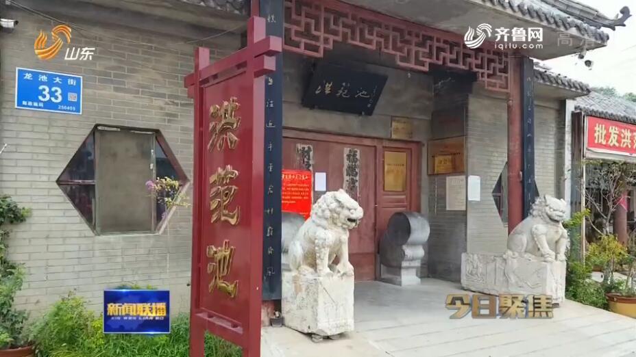 平阴:洪范池景区被迫停业 只因加盖一枚印章