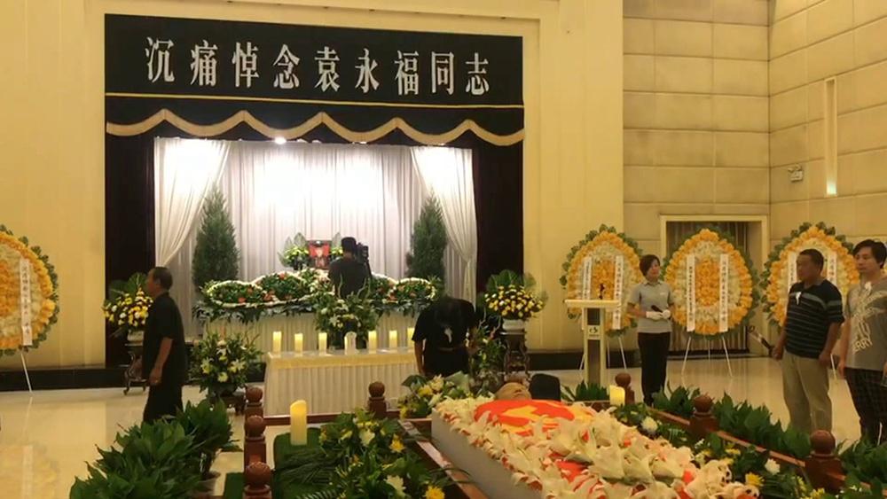 送别英雄!92岁抗战老兵袁永福遗体告别仪式在济南举行