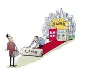 """济南柔性引才、淄博""""情怀""""引智返乡...山东16市为吸引人才""""放大招"""""""