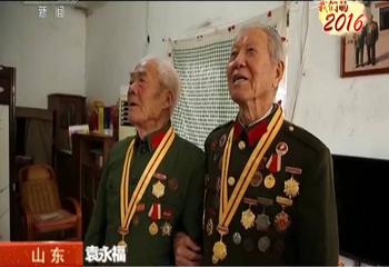 43秒丨济南92岁抗战老兵袁永福生前上电视、登广告 只为不让英雄纪念碑落下战友名字