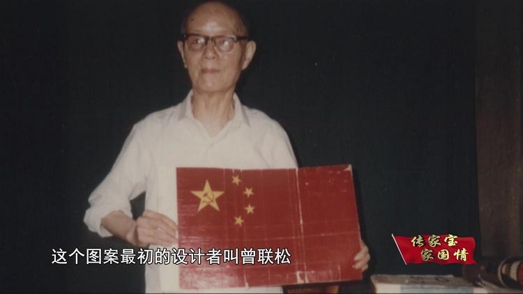 """国旗故事③:3000幅图案中,毛泽东为什么说五星红旗""""很好"""""""