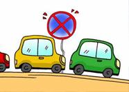 滨州25家交通违法未处理数量较多车辆及所属企业被曝光