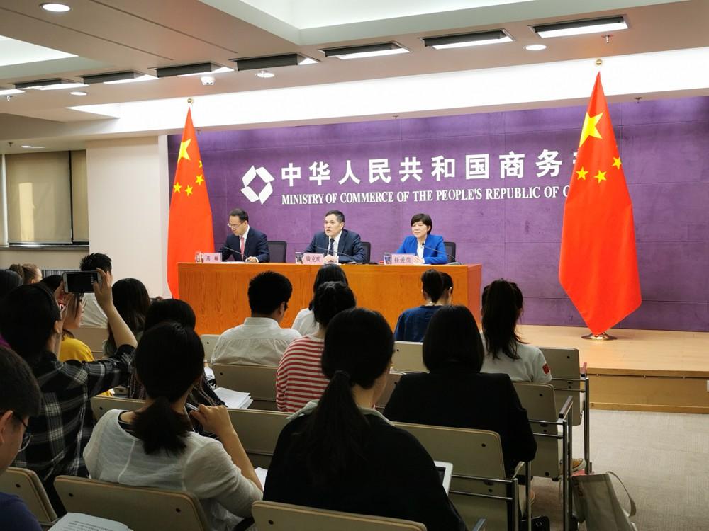 官宣!跨国公司领导人青岛峰会将于10月在青岛举办