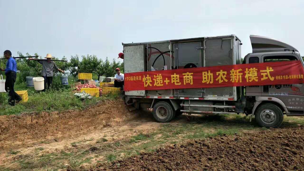 山东出台措施深化扩权强县改革 促进县域经济高质量发展