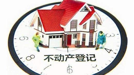扩散!滨州又有三个小区可办理不动产证登记了