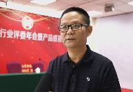 中国食品协会副秘书长:山东是食品工业大省 调味品行业值得持续发力