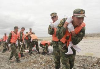淄博市Ⅲ级救灾应急响应8月23日9时终止