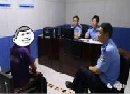 恶意拨打报警电话112次 临朐男子被行政拘留15日
