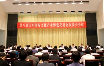 第八届山东文博会9月19日启幕 近50国参展国际范儿十足
