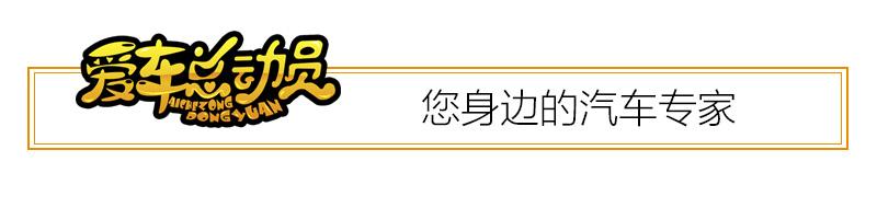 http://www.carsdodo.com/cheshangchezhan/131003.html