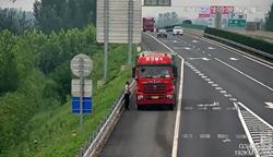 """42秒 罚2200元记18分!这辆大货车高速上""""不雅""""一幕被曝光"""