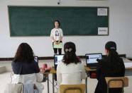 寿光文家街道公开招聘50名教师 注意事项都在这