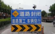 潍坊玉清街这个路口部分车道即将封闭 请及时绕行
