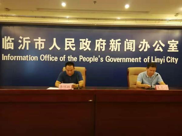 官方解读临沂市政务信息资源共享管理办法 9月13日起施行