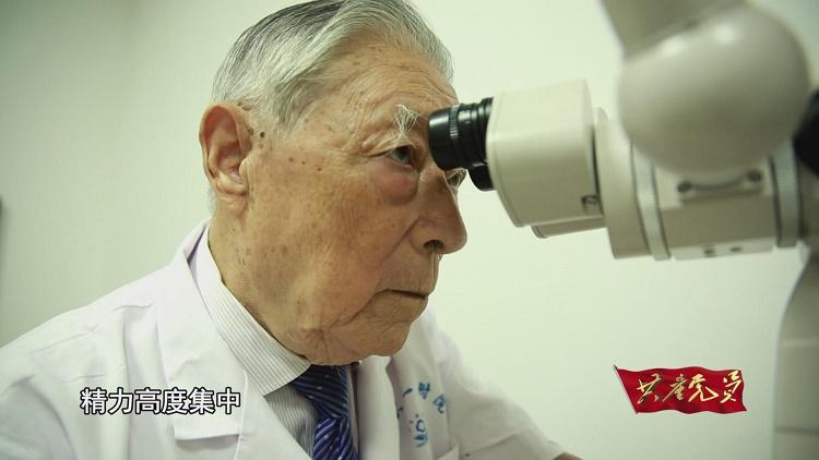"""大写的敬佩!99岁医生仍奋战一线,他说""""活着就要作贡献""""!"""