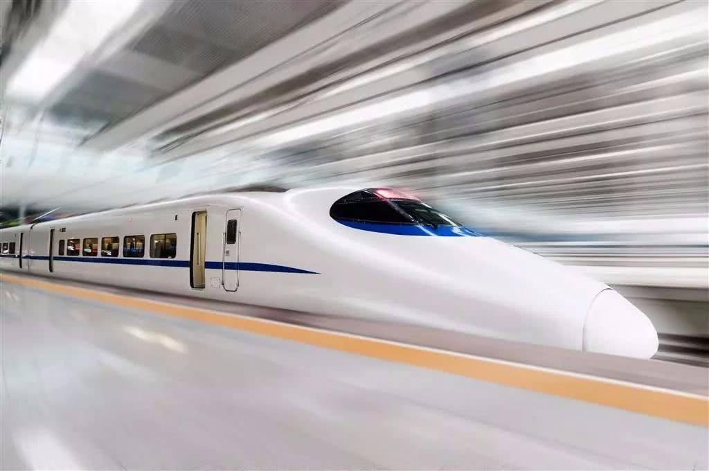 4个项目在建! 2020年底山东建成和在建高铁3900公里