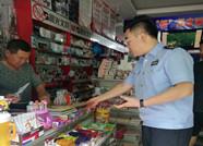 潍坊将随机抽查200家食品生产企业 开展定量包装商品净含量检查