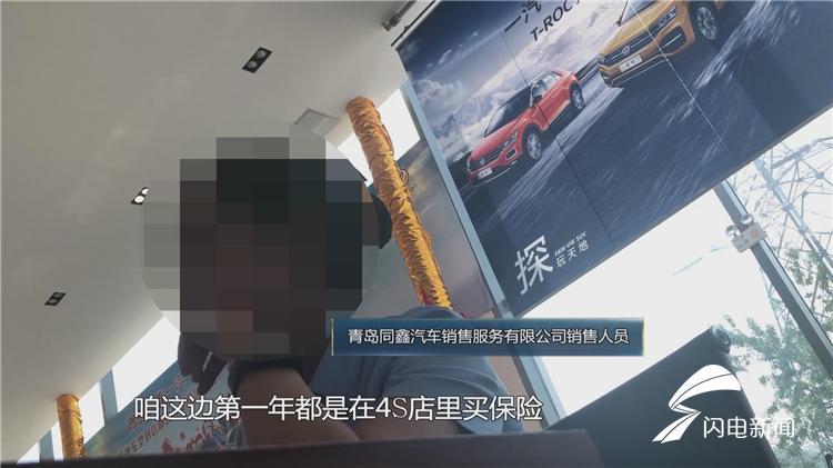 http://www.k2summit.cn/junshijunmi/946042.html