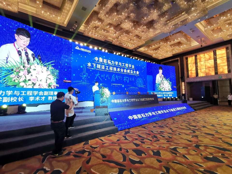 全国首家水下隧道技术研创平台在济南挂牌成立